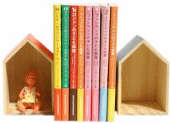 BIANCA and FAMILY serre-livres transparent